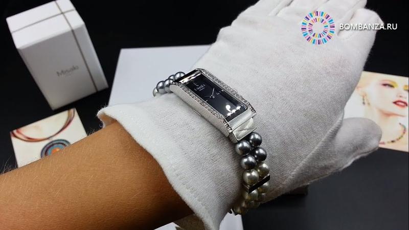 👍 👉 Часы Misaki, Delight Pearl Grey, WPEARLGR BW/S. Элитные часы из Франции