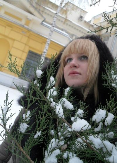 Kristy Zhigulina, 18 января , Саратов, id150931051