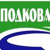 """Гостинично-туристический комплекс """"Подкова"""""""