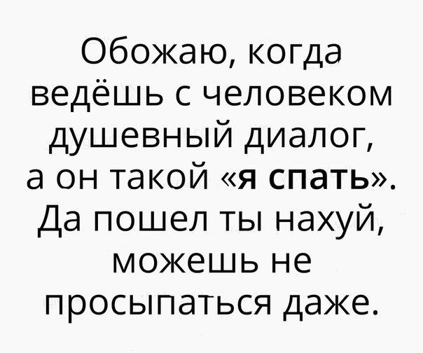 Фото №456449163 со страницы Олега Авдонькина