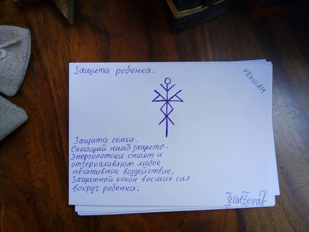 Хештег став на   Салон Магии и Мистики Елены Руденко. Киев ,тел: +380506251562 KGkufIlicaE