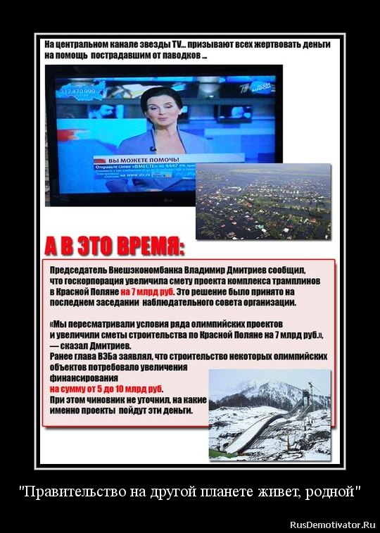 Мнмэрд единственный смотреть российский телеканал бесплатно и без регистрации следующий день