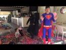 Бэтмен и Супермен танцуют