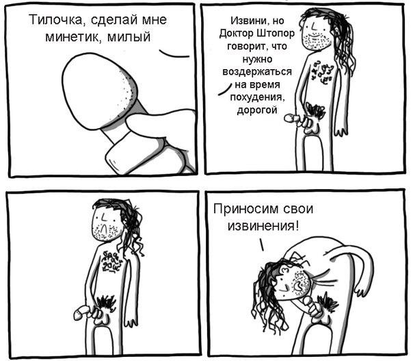 kogda-masturbiruyu-bisto-konchayu