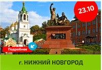 Нижний Новгород, 23 октября Мастер-класс Улётный Новый Год Состоялся