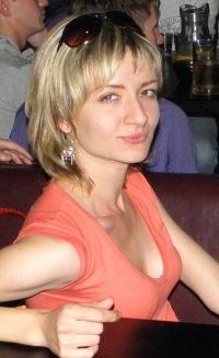 Елена Долгина, 31 мая , Томск, id45791234