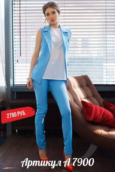С чем носить костюм брюки и жилет женский