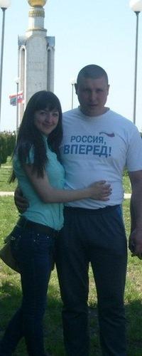 Анастасия Мазепо, 4 июня , Белгород, id55353811