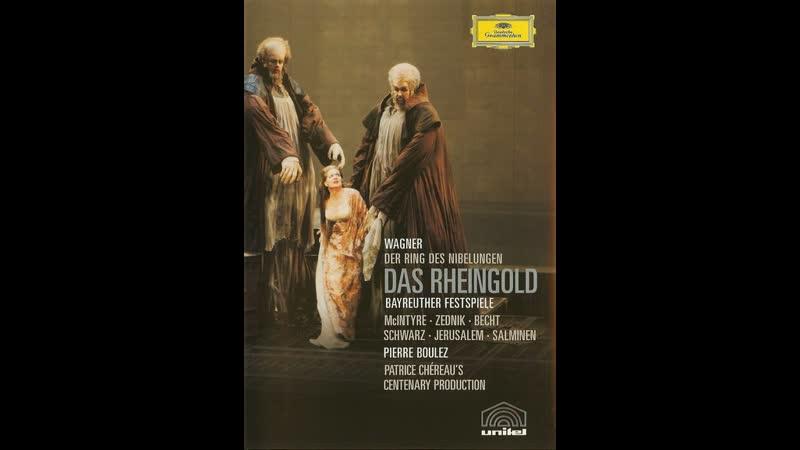 Wagner. Das Rheingold / Boulez, 1980