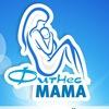 💖 Фитнес для мам с детьми ФИТНЕС-МАМА