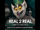 Reel 2 real – I like to move it (OST Madagascar) (Synthesia Version)
