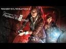 Resident Evil Revelations 2 Прохождение Часть 1 Первый Взгляд
