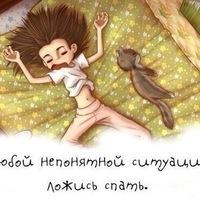 Ильсия Сиразеева