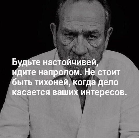 Фото №456253536 со страницы Татьяны Ивановой