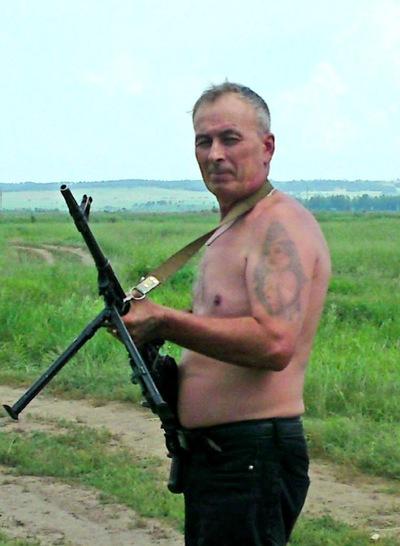 Вячеслав Амурин