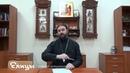 О браке разводе Венчании супругах приметах женитьбе суевериях о Андрей Ткачев