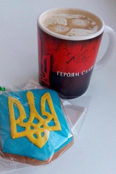 Сегодня в Украине празднуют День государственного флага - Цензор.НЕТ 2343