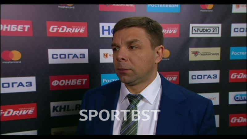 Выбило ли из строя игроков Салавата Юлаева поражение в прошлой игре?