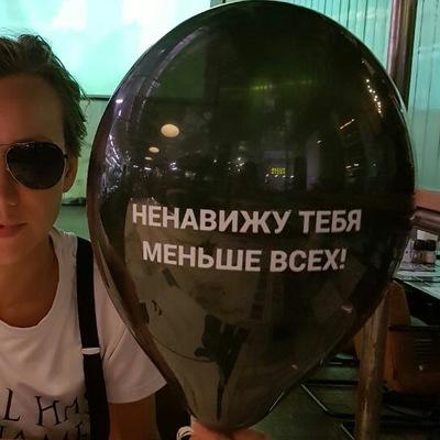 Нина Ягодная