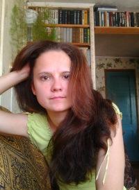 Люда Балицкая, 19 июня 1986, Усолье-Сибирское, id44532821