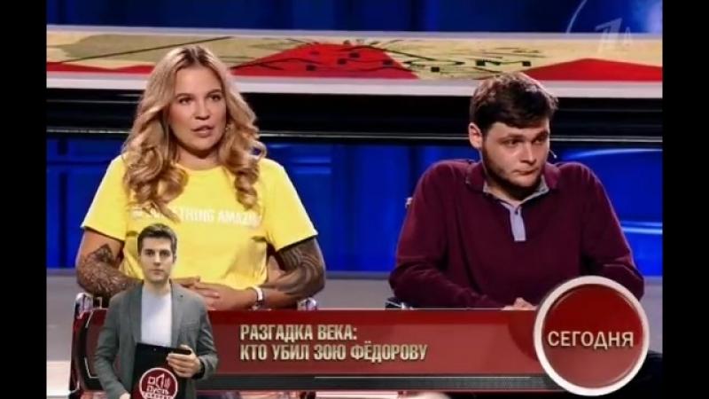 На самом деле - Кто шантажирует Ольгу Спиркину? ( 22.08.2018 )