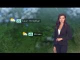 Погода сегодня, завтра, видео прогноз погоды на 9.10.2018 в России и мире