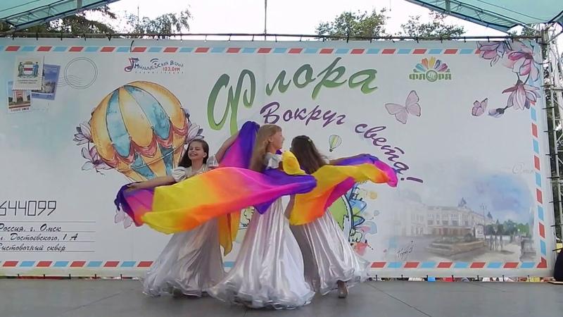 Детское трио Файруз - Yalla! - Флора-2018 (Омск)