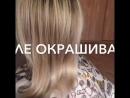 Стилист Ольга Журавлёва пермь