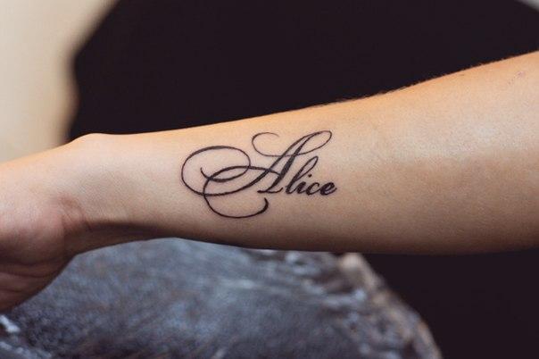 Татуировки на руку имя