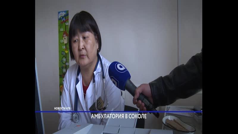 Жалобы на больницу в Соколе