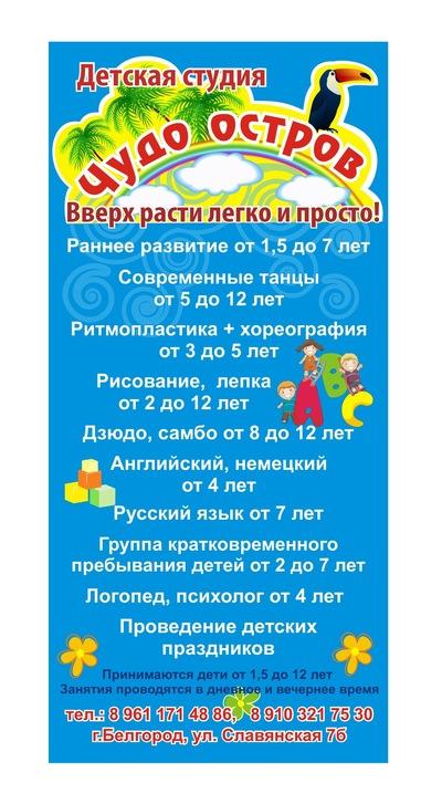 Любовь Тарусова, 19 ноября , Белгород, id6429687