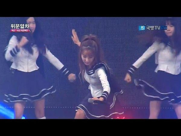 160118 크레용팝 (Crayon Pop) - FM, 빠빠빠 (BarBarBar) _ 위문열차 (K-Force Special Show)