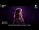 [GW] <Special Clip> Girls Day -  I'll be yours [рус.саб]