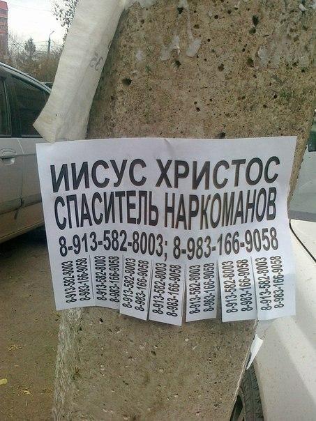 https://pp.vk.me/c621531/v621531409/18ba7/MkHHKuNSQFU.jpg