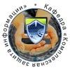 Кафедра КЗИ ОмГТУ