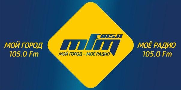 Музыка радио онлайн бесплатно mozhor.ru|Слушать музыку ...