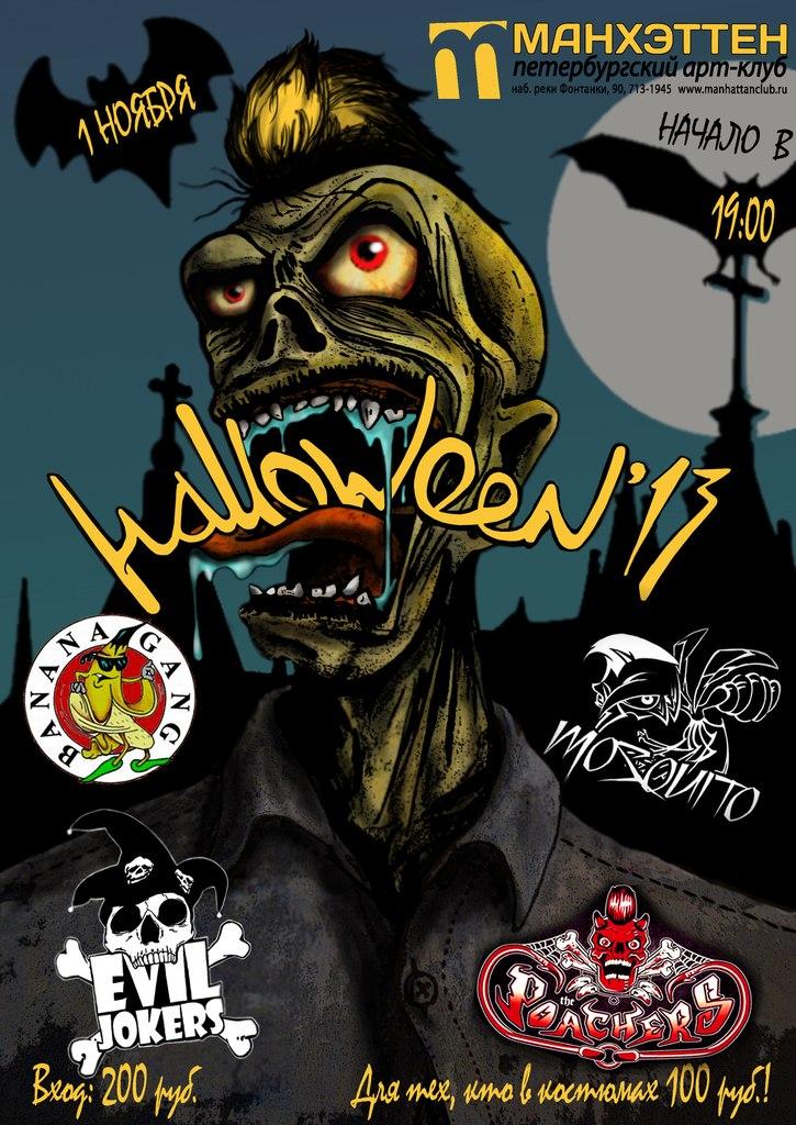 01.11 Halloween'13