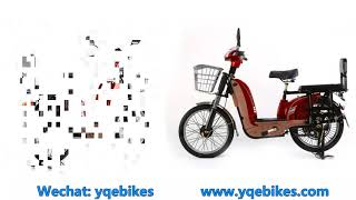 YQEBIKES electric bike electric bicycle bicicleta eléctrica www.yqebikes.com