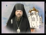 Юрган - детям! Епископ Сыктывкарский и Воркутинский Питирим