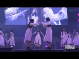 Hiragana Keyakizaka46 & Nagahama Neru @ LIVE MONSTER LIVE 2018 in Makuhari Messe (2018.08.19)