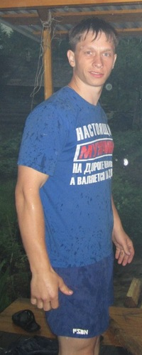 Дмитрий Голубин, 28 октября 1990, Казань, id25524478