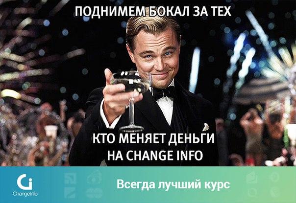 https://pp.vk.me/c621428/v621428512/ac8a/fbqX4A1RnAY.jpg