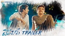 Devadas Official Trailer | Akkineni Nagarjuna, Nani, Rashmika, Aakansha Singh | Sriram Aditya