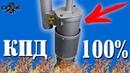 СУПЕР ПЕЧЬ на отработке 100% КПД Restoration of the furnace in oil
