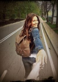 Наталья Щербина