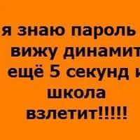 Женя Чернышкин, 4 июня , Нижнекамск, id211768582