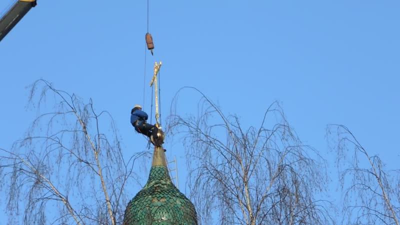 21 ноября, утром, продолжились работы по установке вновь позолоченных крестов на церковь Ильи Пророка в Ярославле
