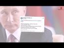 Перед саммитом Трампу передадут памятку о коварстве Владимира Путина
