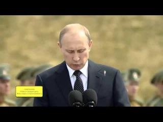 Путина обкакала птичка во время его речи на открытии памятника 1-й мировой | Bird pooped on Putin