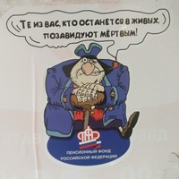 Анкета Андрей Стопарик